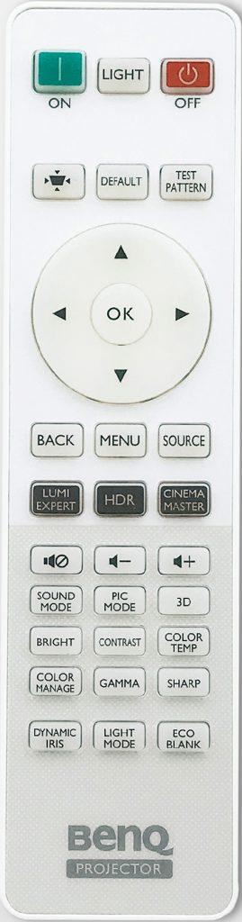 Ett föredöme – Benq:s bakgrundsbelysta fjärrkontroll är både tydlig, praktisk och lättanvänd.