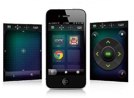 Qnaps app Q_Remote ger dig ett virtuellt tangentbord och musfunktion på en iPad-/iPhone. Med den officiella XBMC Remote-appen kan du styra mediespelaren med såväl iOS- som Androidenheter.