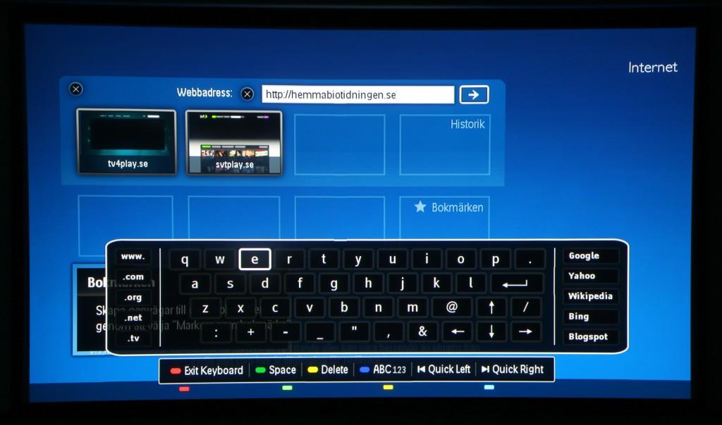 Philips BDP9700 har en inbyggd webbläsare och bjuder även på ett inbyggt skärmtangentbord.