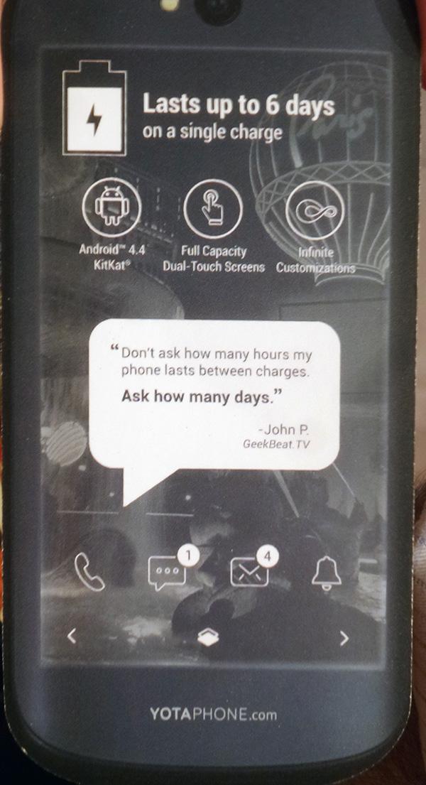 En annan intressant telefonnyhet är YotaPhone som har dubbla skärmar – en normal färgskärm på insidan och en e-ink-skärm på utsidan.
